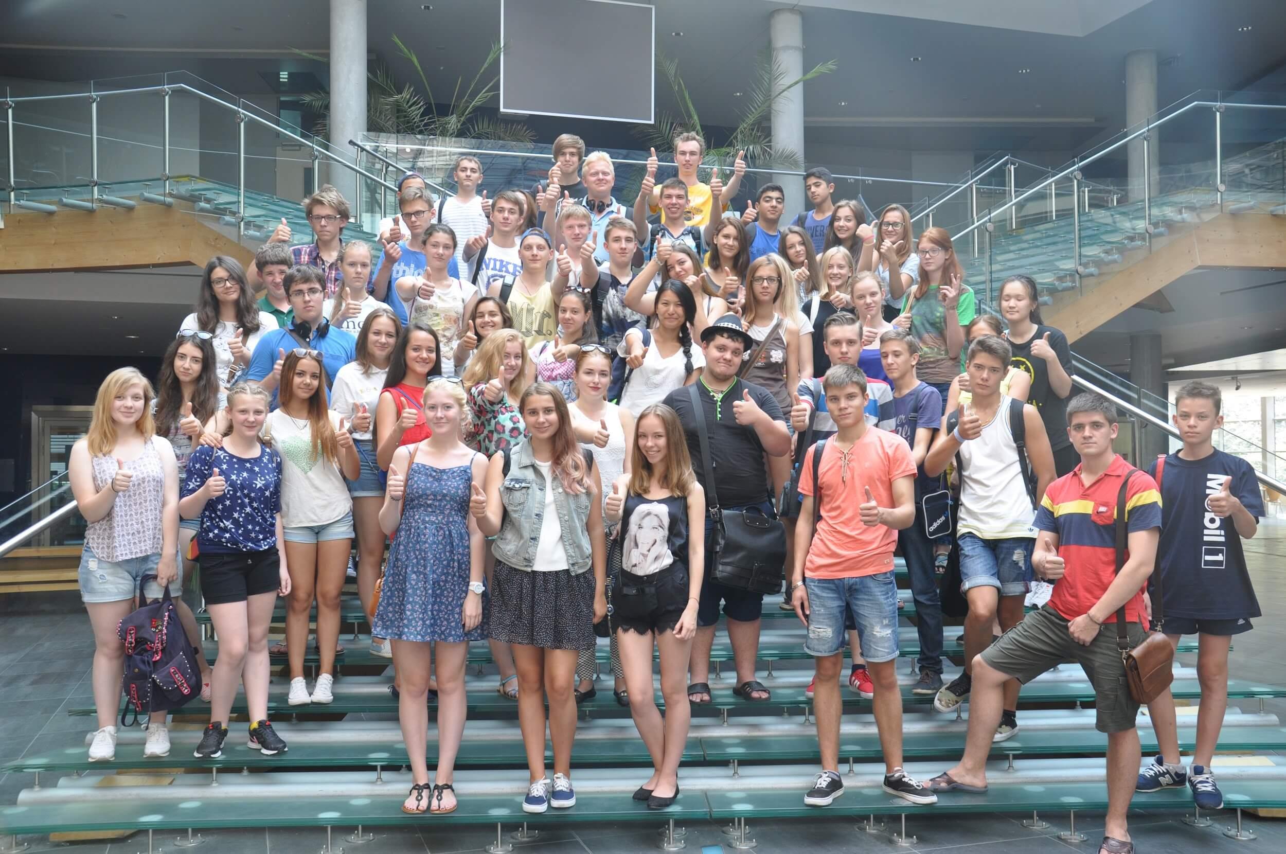обучение в Чехии для украинцев