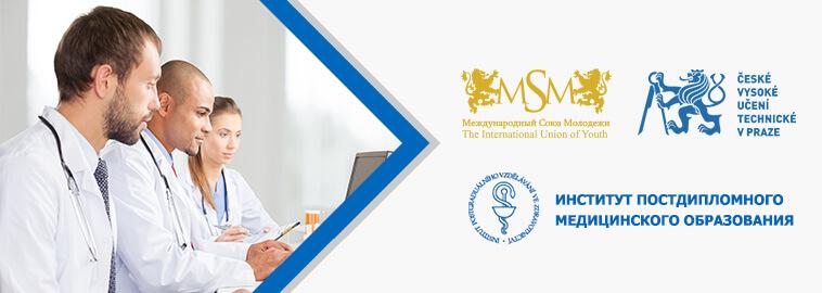партнеры медицинской программы мсм eurostudy