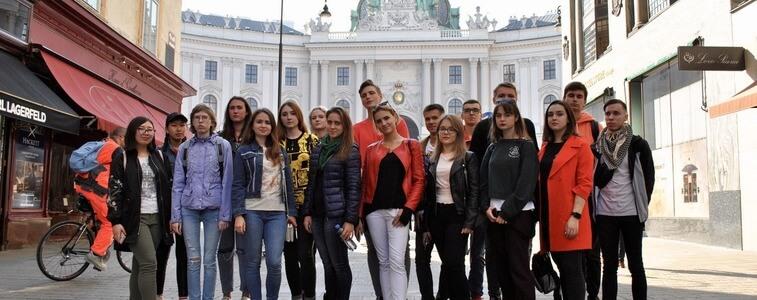 поездка в Вену с eurostudy