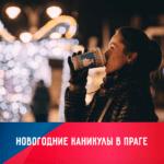 девочка пьет кофе, на заднем фоне размытое белое боке