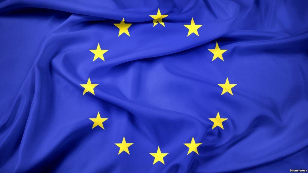 логотип агенства зарубеж eurostudy