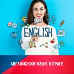 Английский язык в Праге, eurostudy, девушка на голубом фоне, улыбается