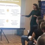 семинар особенности профориентации eurostudy