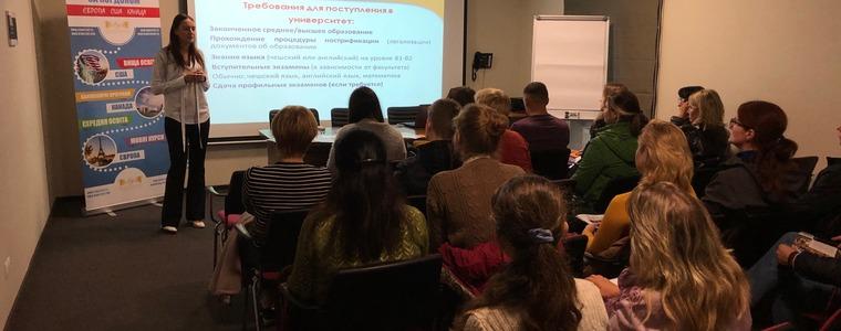 семинар Полученеи образования в Чехии eurostudy