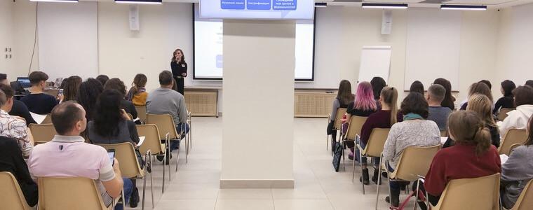 семинар обучение в Чехии eurostudy.cz