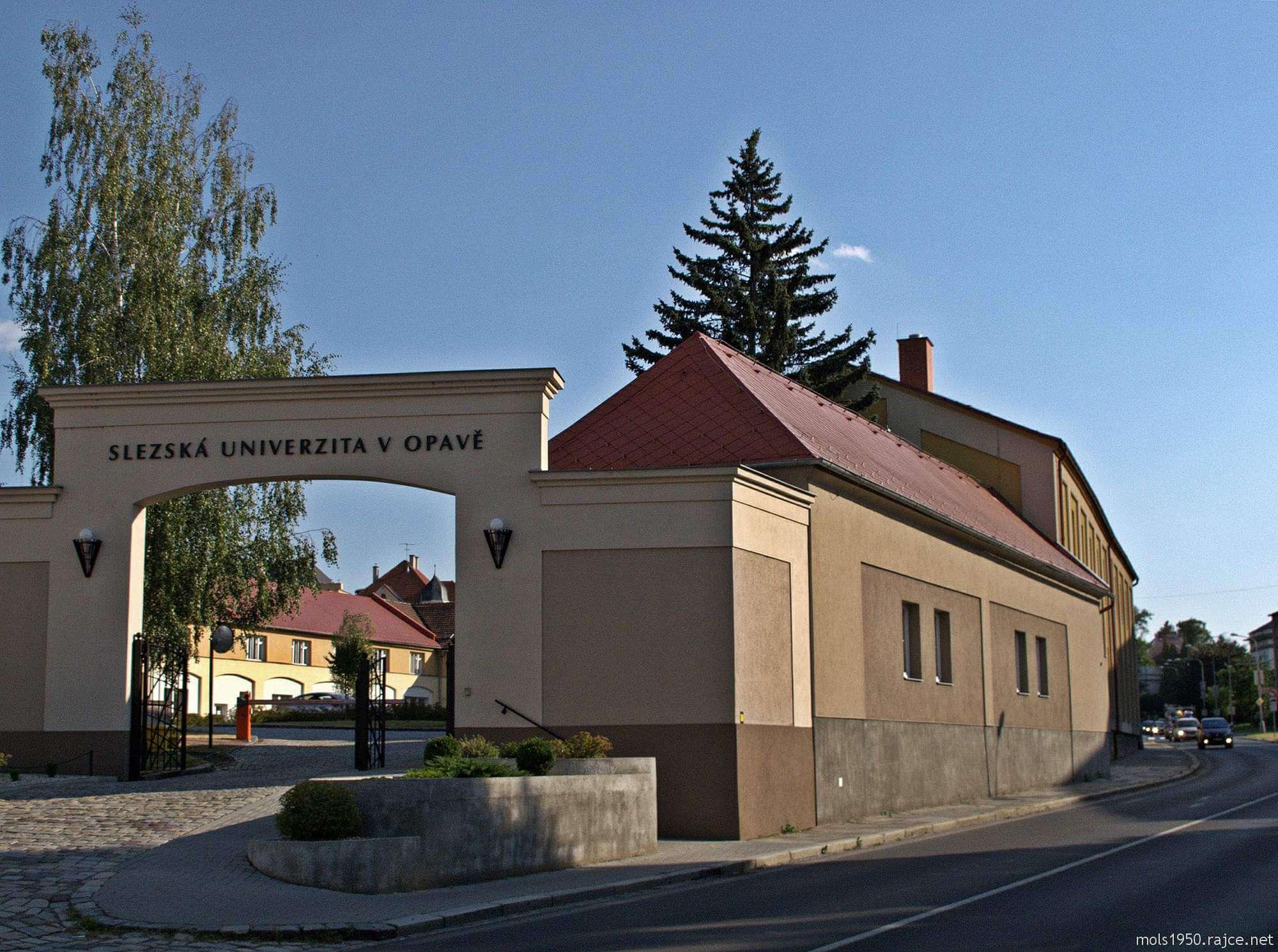 корпус силезского университета
